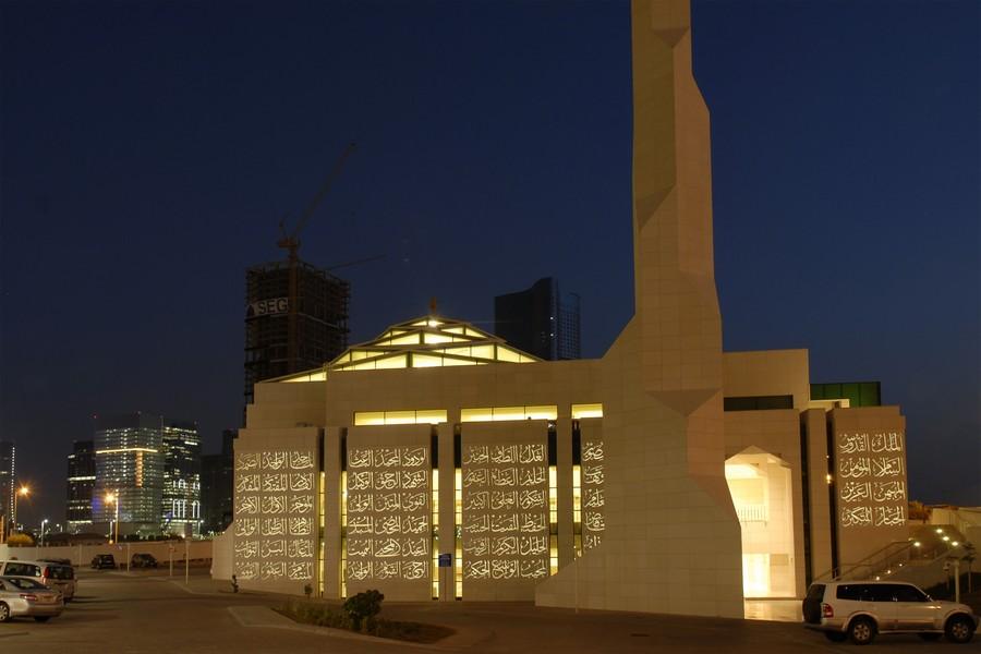 Interior Design Companies In Jeddah