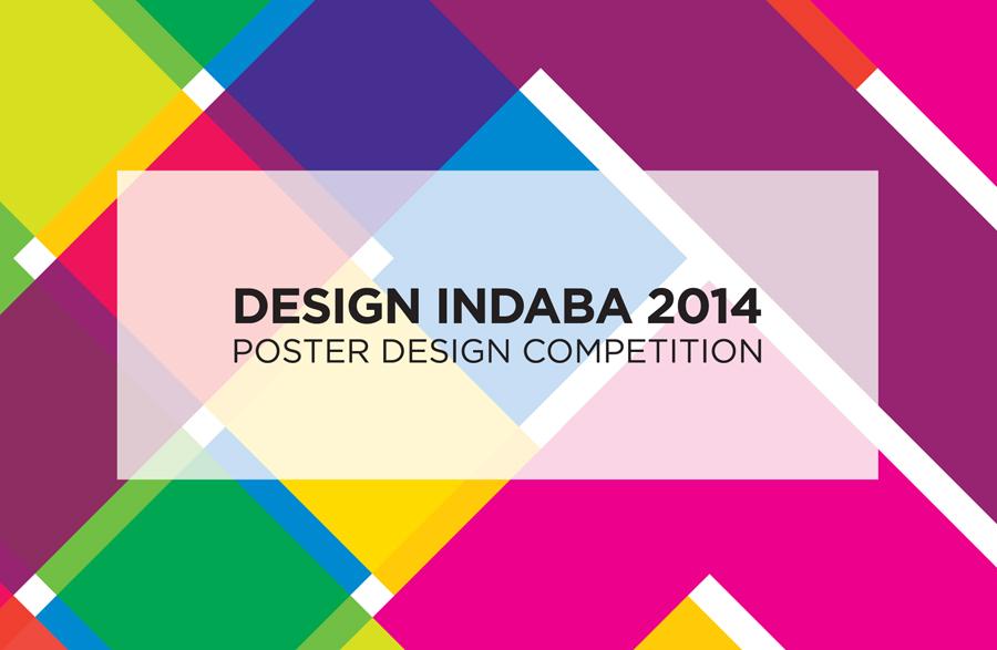 design indaba 2014 poster design competition design indaba