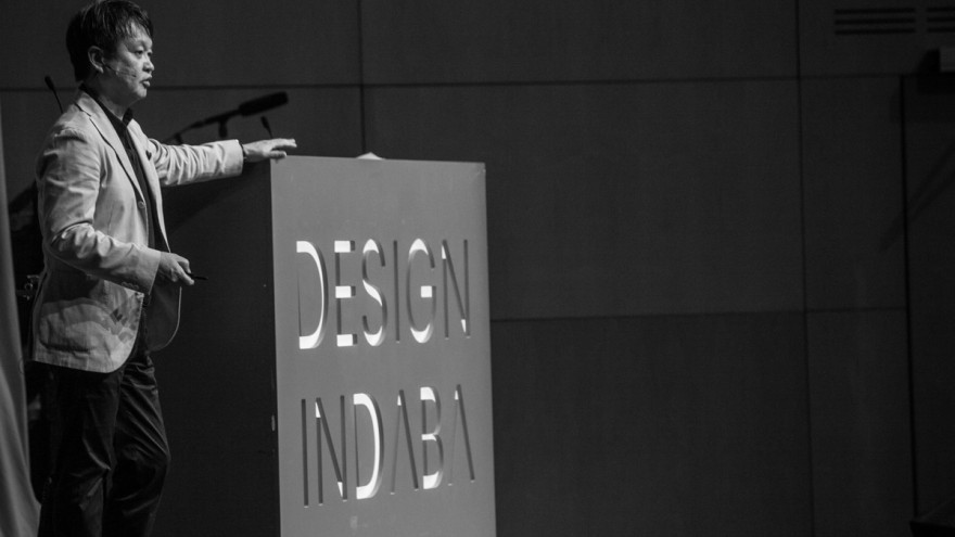 Japanese product designer Naoto Fukasawa