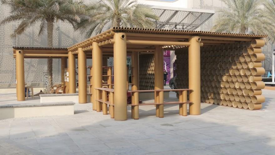 Design Souq cardboard pavilion by Shigeru Ban for the Abu Dhabi Art Festival.