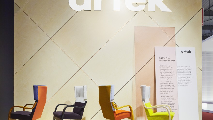 401 armchair by Hella Jongerius for Artek.