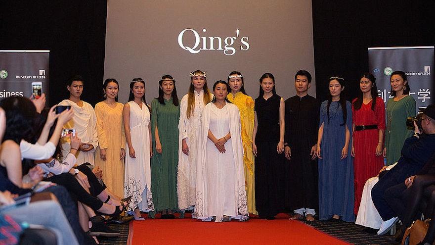 Zheng Qing'er