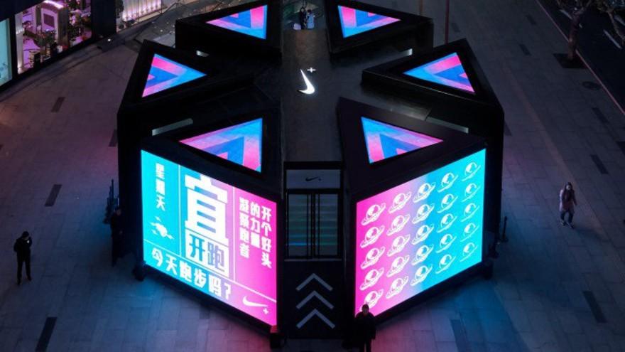 Nike+ Run Club on Huaihai Pop-up Gym by Coordination Asia
