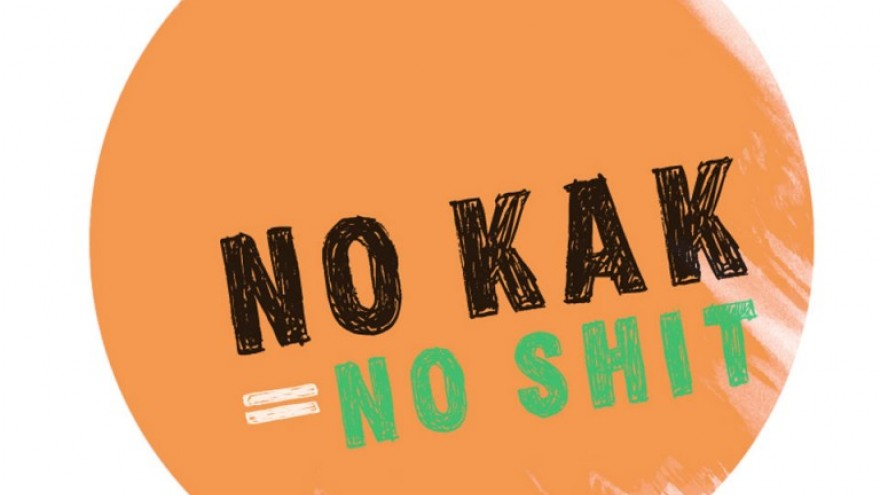 Eco Design Initiative: No kak = no shit.