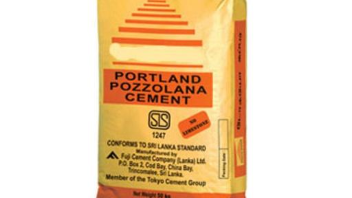 Pozzolana Cement by Joe Osae-Addo.