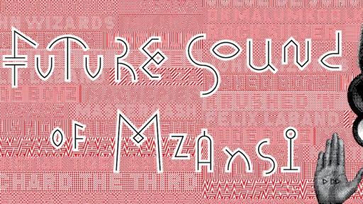 Future Sound of Mzansi.