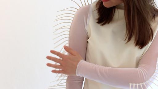 Wearable tech that uses your skin, not a smartphone.