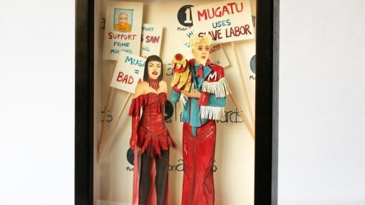 Image: www.marillustrations.com