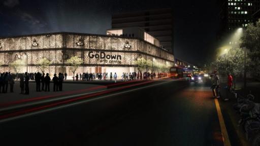 The GoDown Art Centre