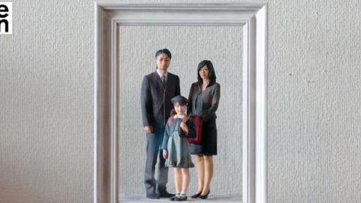The Omote 3D Shashinkan project by Masashi Kawamura