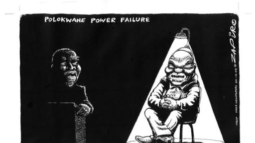 Zapiro: Polokwane Pirates