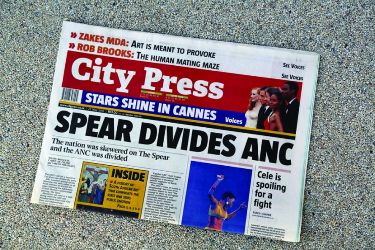 """MBOISA City Press"""