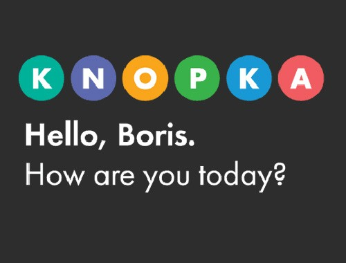 Knopka bank identity by Michael Wolff and others.