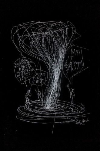 Ron Arad's illustration for his Last Train project.