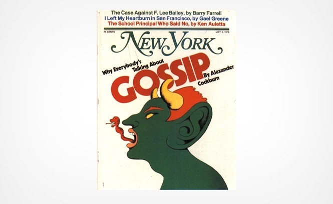 New York Magazine cover (3 May 1976). Original logo by Milton Glaser.