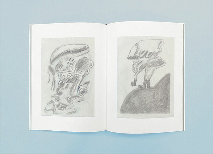 Drawing published in Unburdened by Meaning,  a week-long collaboration between Devendra Banhart and Adam Tullie. Image courtesy of Devendra Banhart and Adam Tullie