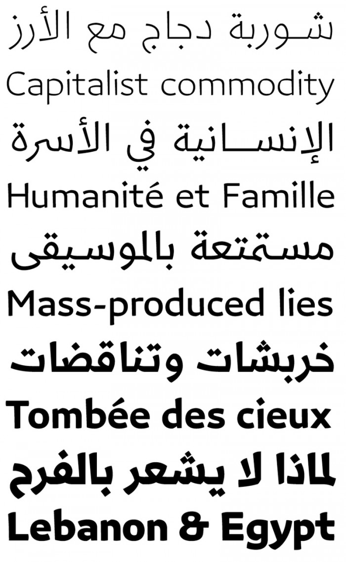 Azer typeface by Wael Morcos, Pascal Zoghbi and Ian Party.