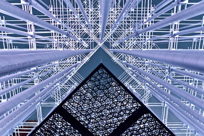 The view looking up into the structure from below.