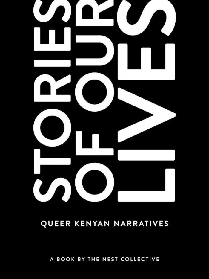 """Multidiscipinary group The NEST Collective is releasing a book that contains the stories they collected from the film """"Stories of Our Lives"""""""