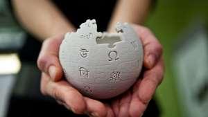 Mini Wikipedia globe at the Wikimedia Foundation offices, San Francisco, California Date.
