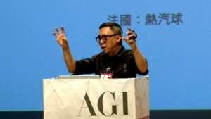 Tommy Li at AGI Open 2012
