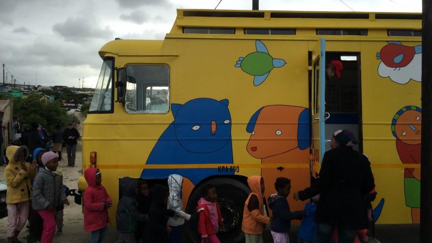 VPUU bus