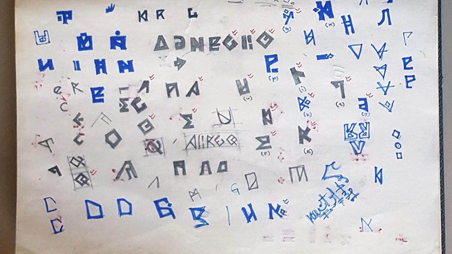Karanja's numeral sketches