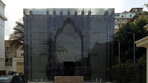 One of ARCHiNOS Architecture's new builds, the Museum of Arabic Calligraphy in Alexandria. Photo: ARCHiNOS.