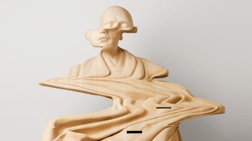 Kaptein sculpture