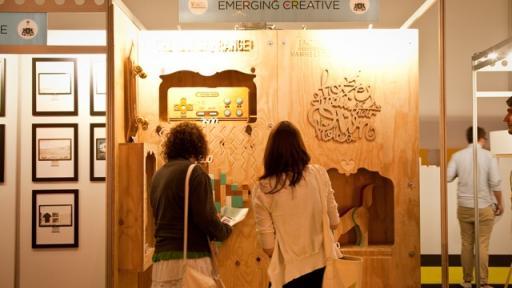 Emerging Creatives 2012