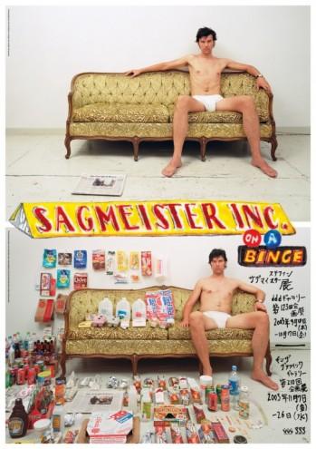 Sagmeister Inc exhibit GGG and DDD galleries in Tokyo. Courtesy of Stefan Sagmei