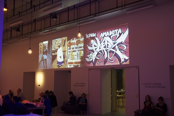 Projections of images from Sharp Sharp at La Gaîté Lyrique in Paris