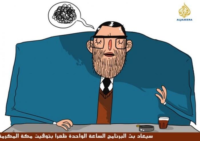 Twins Cartoon, Cairo.