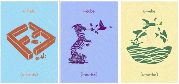 South African graphic designer Siya Masuku designed a beautiful printed Zulu alphabet, featuring 25 lively animals, to help teach children isiZulu.