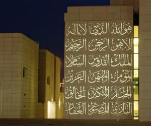 Architects in Abu Dhabi have used an illuminating concrete on the façade of the Al Aziz Mosque – it glows brightly with the 99 different names of God