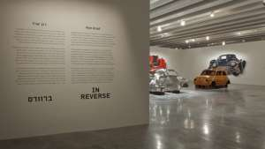 In Reverse exhibition by Ron Arad. Photo: Ron Arad Associates.