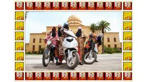 'Kesh Angels by Hassan Hajjaj.