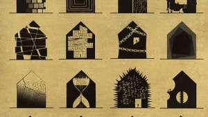 Archiatric by Federico Babina