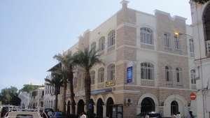 Djibouti City, Djibouti.