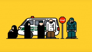 Gershad: An app to avoid Iran's morality police