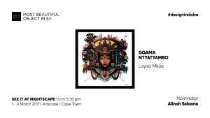 Gqama Ntyatyambo